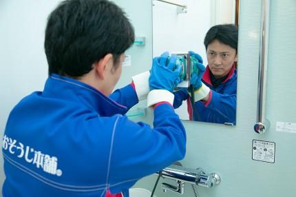 鏡の水アカ除去&コーティング仕上げ
