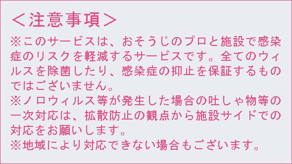 sp_1901_05