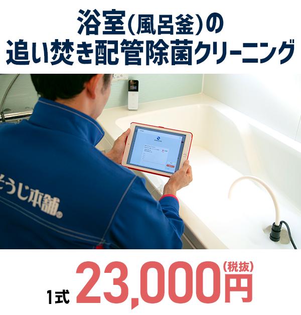 sp_20-03_18