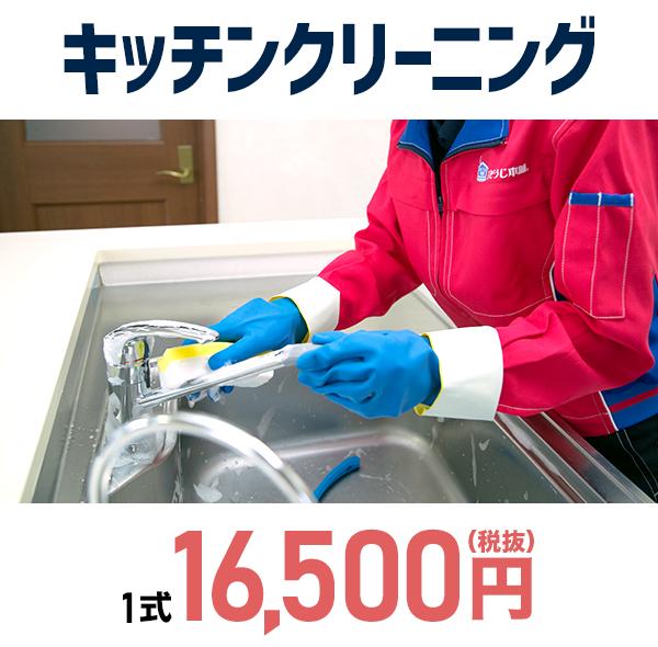 sp_20-03_20