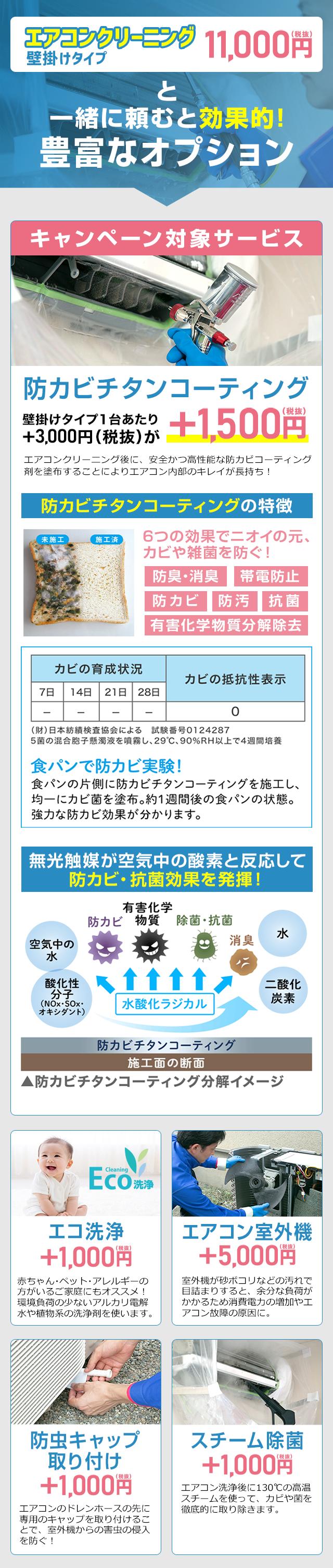 sp_20-04_02