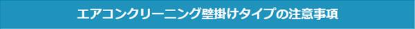 sp_2005aircon_22