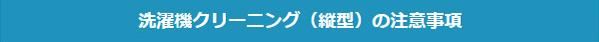 sp_2005aircon_25