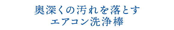 sp_2011oosouji_04re