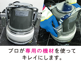 sp_dairiseki02-01